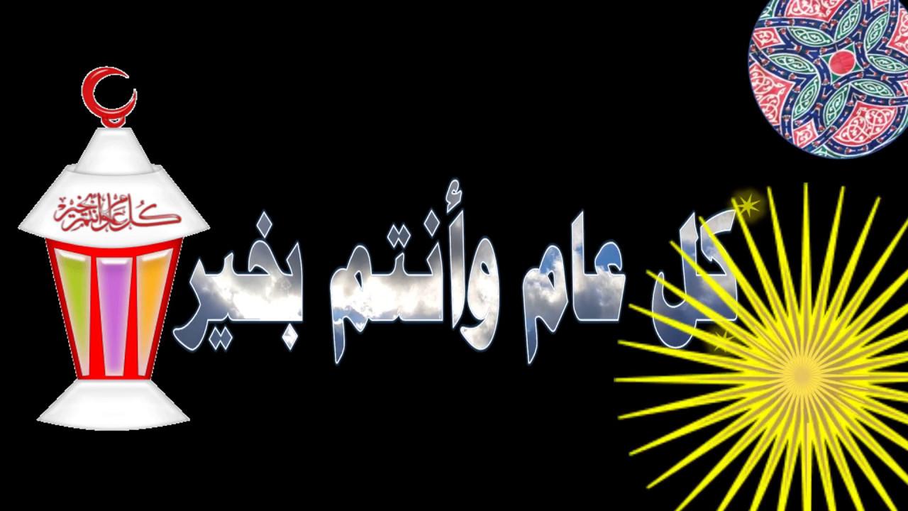 صور خلفيات فوانيس رمضان متحركة , اجمل صور فوانيس رمضانية