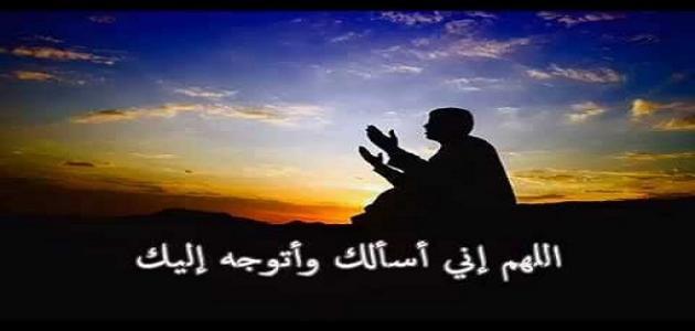 صورة دعاء الحاجة , اهم الادعيه المستجابه لقضاء الحاجه