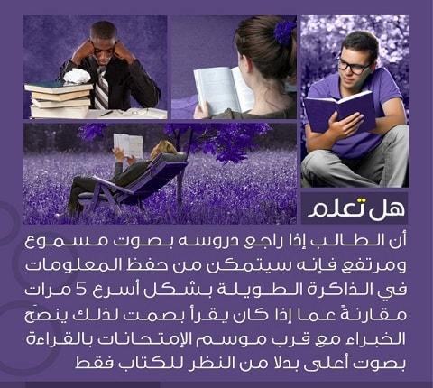 صورة معلومات عامة هل تعلم , اهم المعلومات المفيدة في هل تعلم