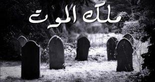 صوره قصص وعبر اسلامية , قصة اسلامية معبرة