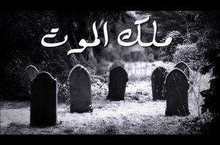 صور قصص وعبر اسلامية , قصة اسلامية معبرة