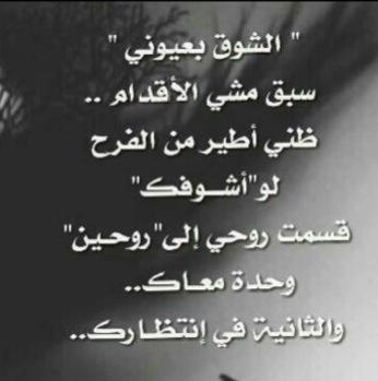 بالصور اجمل قصائد الغزل , صور قصائد عن الغزل 1223 2