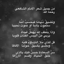 بالصور اجمل قصائد الغزل , صور قصائد عن الغزل 1223 3