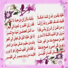 بالصور اجمل قصائد الغزل , صور قصائد عن الغزل 1223