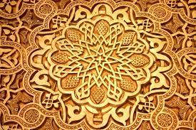 بالصور زخرفة اسلامية , اجمل زخرفه عمرانيه اسلاميه 1227 4