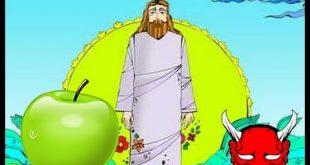 صورة قصة ادم وحواء , حكايه ادم عليه السلام
