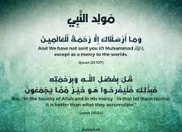 صوره صور عن المولد النبوي الشريف , صور مولد النبي