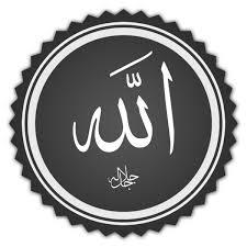 بالصور صور كلمة الله , صور جميله لكلمه الله 1302 5