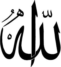 بالصور صور كلمة الله , صور جميله لكلمه الله 1302