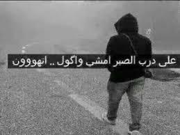 بالصور كلمات حزينه قصيره , شعر حزين 1308 2