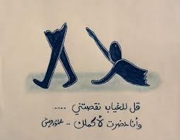 بالصور كلمات حزينه قصيره , شعر حزين 1308 4