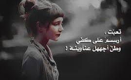 بالصور كلمات حزينه قصيره , شعر حزين 1308 7