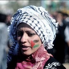 بالصور بنات فلسطين , صور بنات فلسطينيه 1313 10