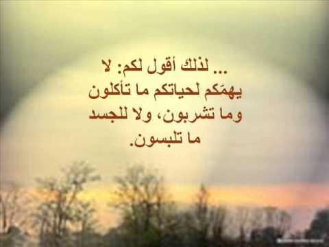 بالصور شعر عن الدنيا , صور شعر عن الدنيا 1323 1