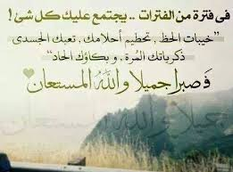 بالصور شعر عن الدنيا , صور شعر عن الدنيا 1323