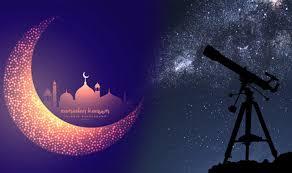 بالصور اخر يوم رمضان 2019 , صور لاخر يوم رمضان 1326 2