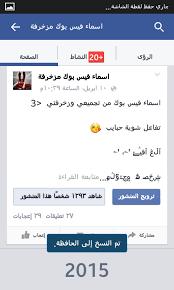 اسماء مزخرفة يقبلها الفيس بوك اجمل اسماء مزخرفه بنات كيوت
