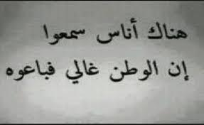 بالصور خيانة الصديق شعر مؤلم كلمات , صور مؤلمه عن الخيانه 1363 4