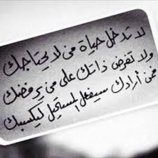 بالصور خيانة الصديق شعر مؤلم كلمات , صور مؤلمه عن الخيانه 1363 5