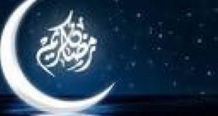 صور رمضان شهر الخير , شهر رمضان الكريم