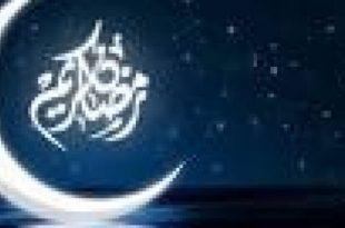 صورة رمضان شهر الخير , شهر رمضان الكريم