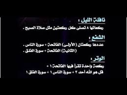 صورة حكم الافطار في رمضان عمدا , معرفه حكم الافطار متعمدا برمضان