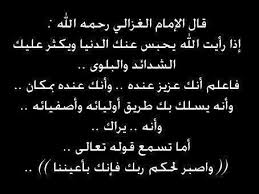 صوره حكم الافطار في رمضان عمدا , معرفه حكم الافطار متعمدا برمضان