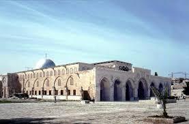 صوره صور المسجد الاقصى , المسجد الاقصي العظيم