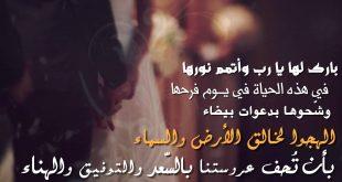 عبارات للعروس , ارق العبارات للعروس