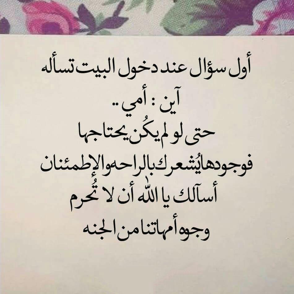 بالصور حكم عن الام , حكم روعه عن الام 2286 1