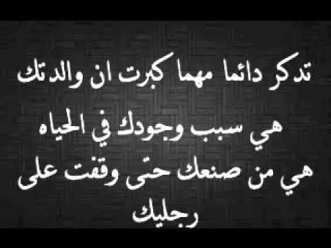 بالصور حكم عن الام , حكم روعه عن الام 2286 5