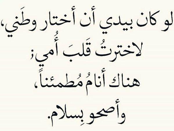 بالصور حكم عن الام , حكم روعه عن الام 2286