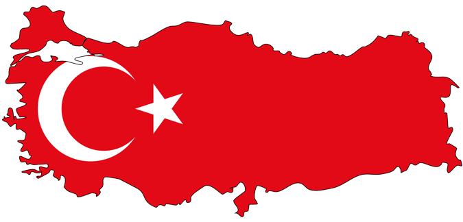 صوره صور علم تركيا , صور روعه للعلم التركي