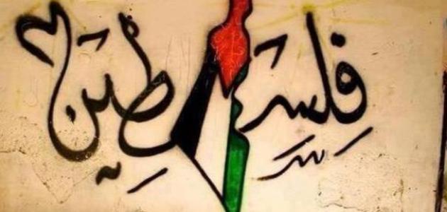 صوره شعر عن فلسطين , اجمل اشعار فلسطين