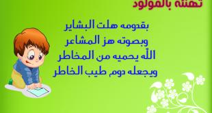 صوره رسائل اسلامية , اروع كلمات فى رسائل اسلاميه