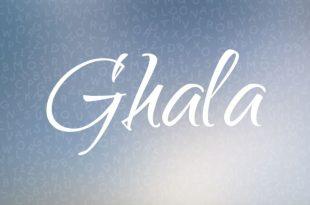 صور معنى اسم غلا , احلى المعانى الرقيقه لاسم غلا