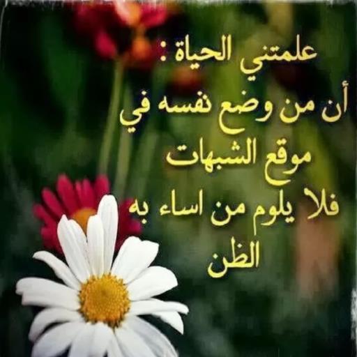 صورة حكمة الصباح , اروع حكم الصباح المفيده