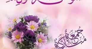 صوره صور الصلاة على النبي , فضائل الصلاه على النبي