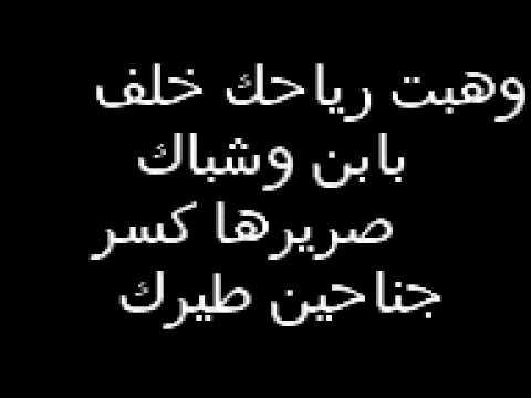 بالصور شعر زعل وعتاب قويه , اقوى اشعار الزعل والعتاب 2531 10