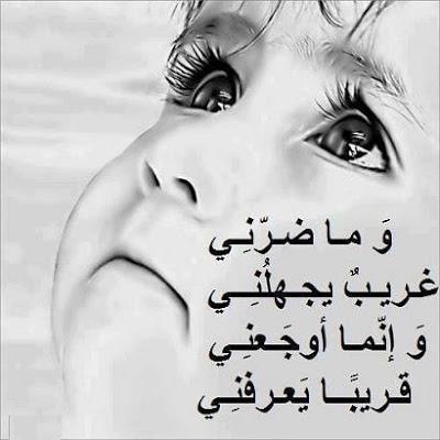 بالصور شعر زعل وعتاب قويه , اقوى اشعار الزعل والعتاب 2531 9