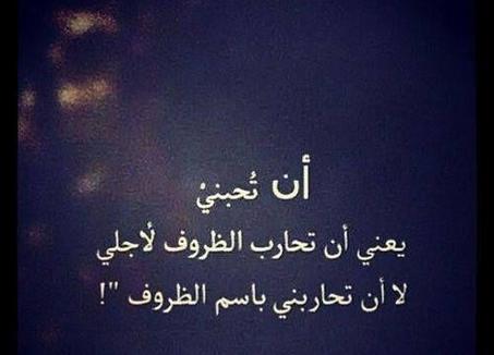 بالصور شعر زعل وعتاب قويه , اقوى اشعار الزعل والعتاب 2531
