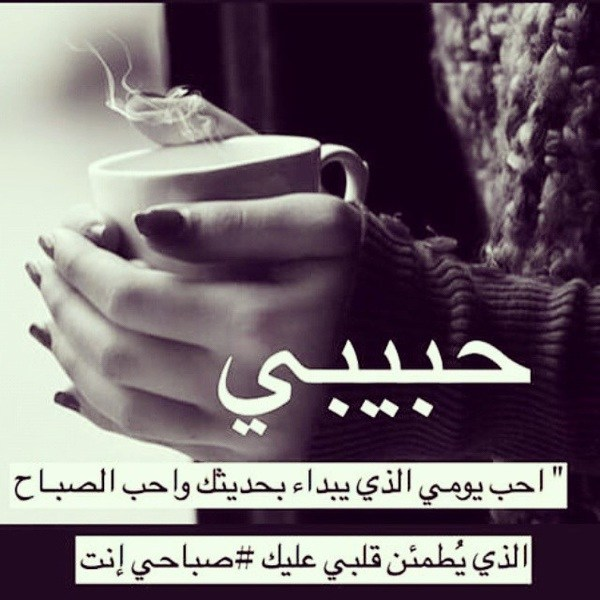 بالصور صور حبيبي , اجمل صور حبيبي و روعتها 2532 2