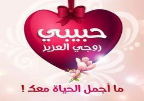 بالصور صور حبيبي , اجمل صور حبيبي و روعتها 2532 5