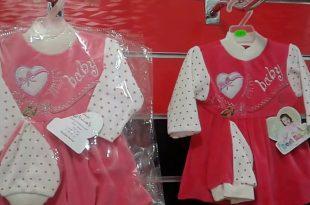 صور ملابس اطفال للبيع , اروع تشكيلة ملابس اطفال للبيع