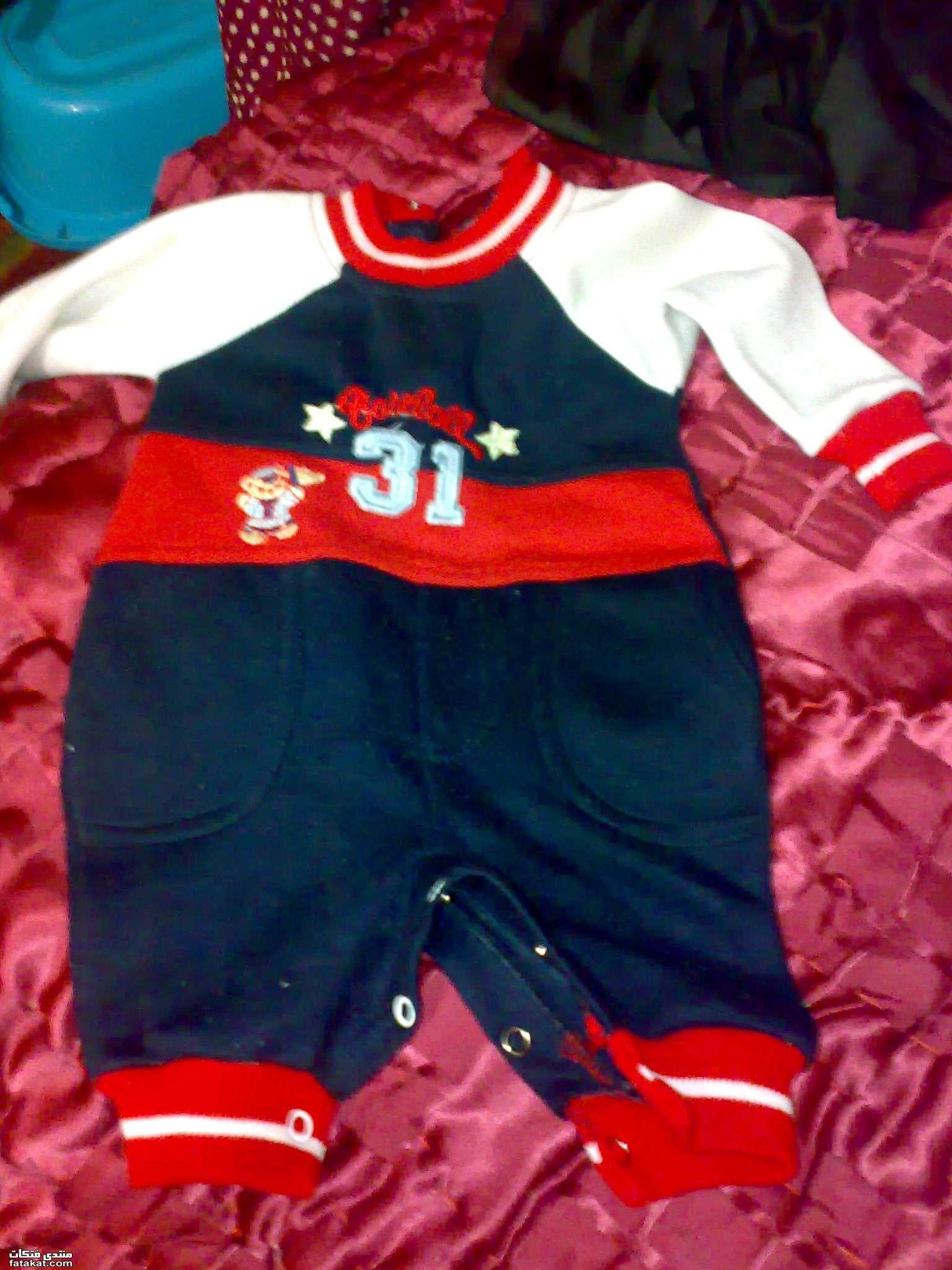بالصور ملابس اطفال للبيع , اروع تشكيلة ملابس اطفال للبيع 2544 2