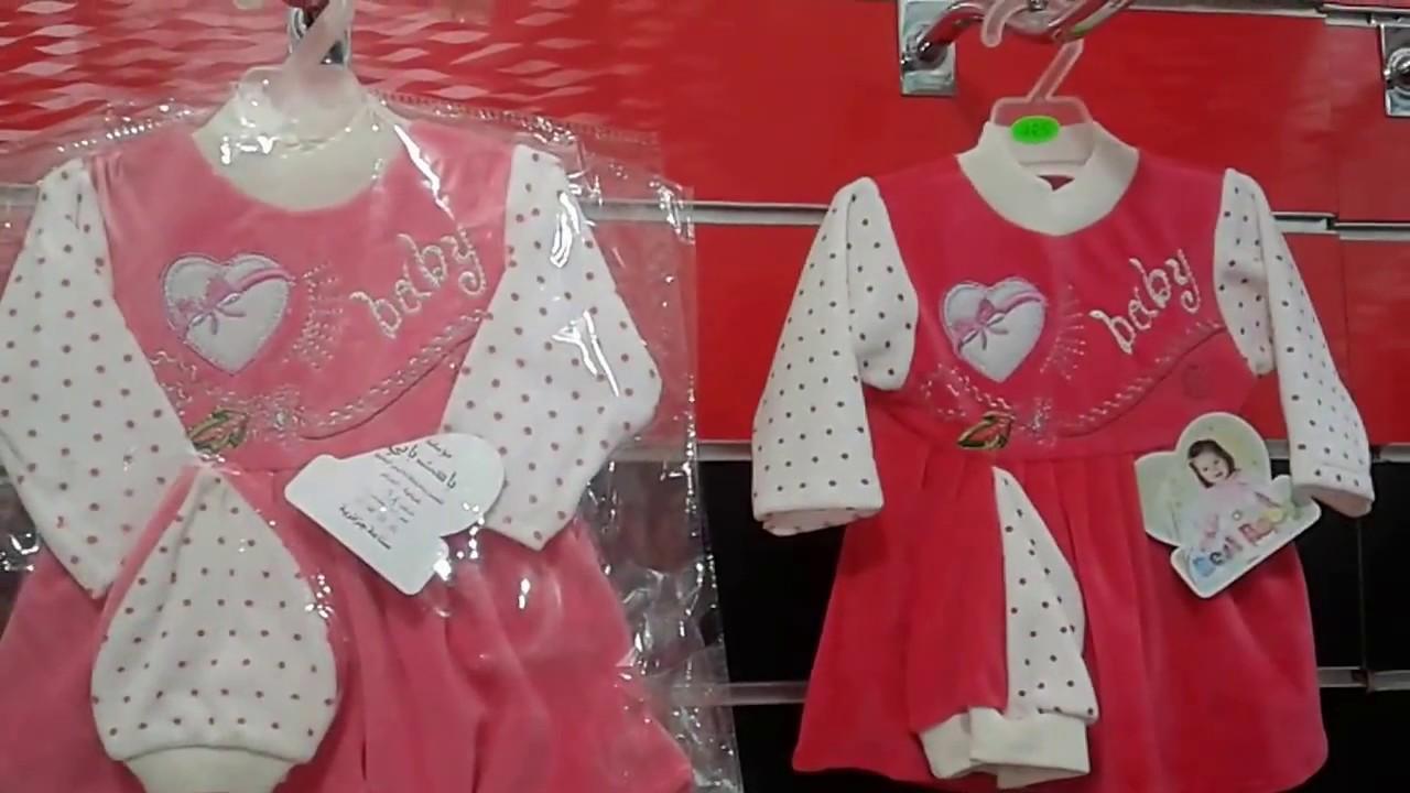 صوره ملابس اطفال للبيع , اروع تشكيلة ملابس اطفال للبيع