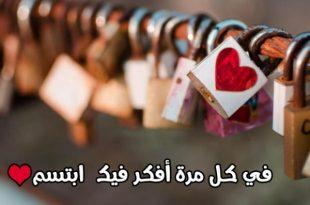 صور كلمات رومانسية للزوج , كلمات رومانسيه روعه للزوج