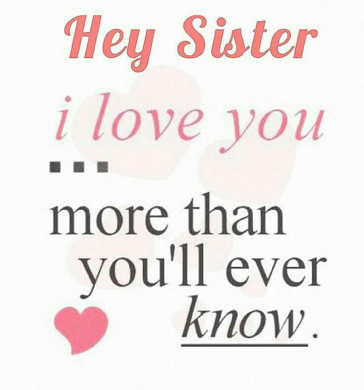 بالصور مسجات عن الاخت , رسائل حلوه عن الاخت 2563 11