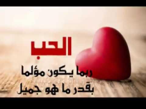 بالصور كلام جميل عن الحب , اروع الكلمات فى وصف الحب 2565 10
