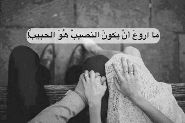 بالصور كلام جميل عن الحب , اروع الكلمات فى وصف الحب 2565 7